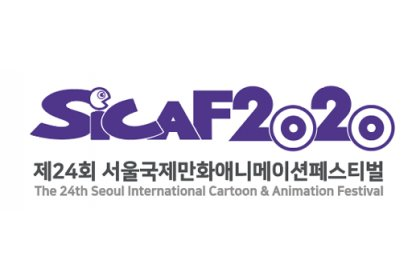 Logo of Seoul International Cartoon & Animation Festival