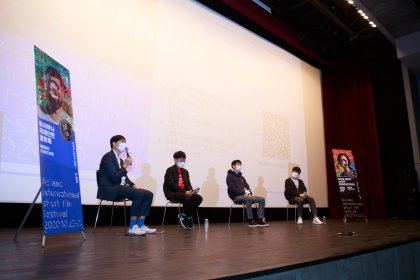 Photo of 아시아나국제단편영화제 ( Asiana International Short Film Festival)