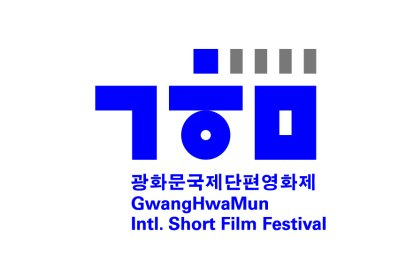 Logo of Asiana International Short Film Festival