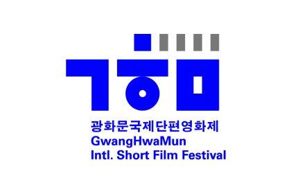 Logo of Asiana International Short Film Festival