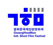 Logo of 아시아나국제단편영화제 ( Asiana International Short Film Festival)