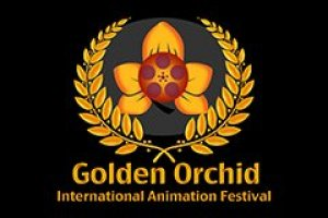 Logo of Golden Orchid International Animation and Film Festival 2017
