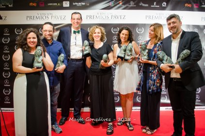 Photo of Premios Pávez: Festival Nacional de Cortometrajes Talavera de la Reina
