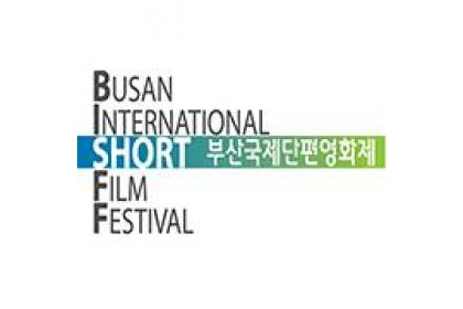 Logo of Busan International Short Film Festival