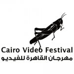 Logo of Cairo Video Festival