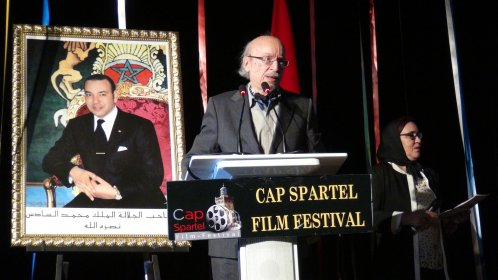 Photo of CAP SPARTEL FILM FESTIVAL