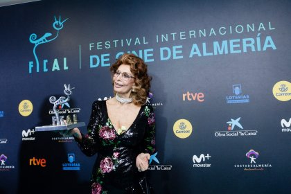 Photo of Festival Internacional de Cine de Almería