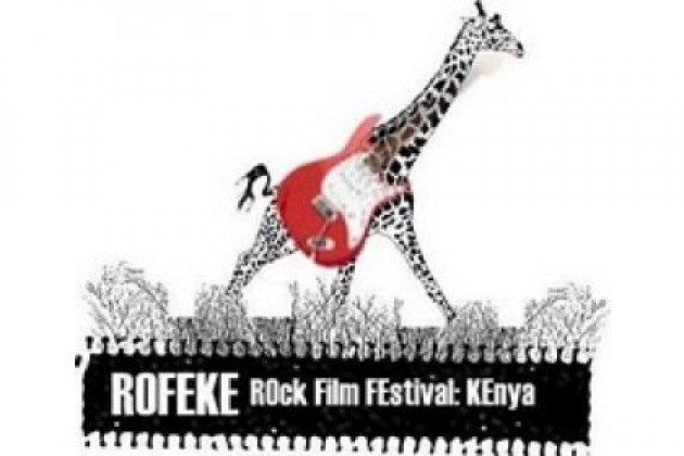 "Logo of Rock ""n"" Roll Film Festival, Kenya"