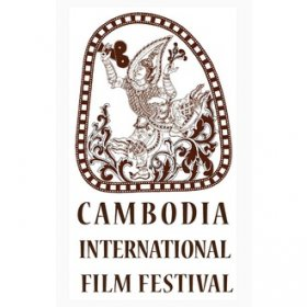 Logo of Cambodia International Film Festival