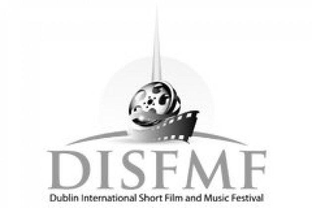 Logo of 都柏林国际短片和音乐电影节