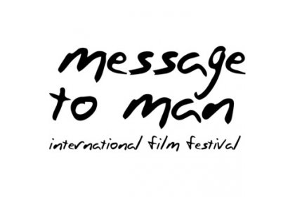 "Logo of ""致信人类""国际纪录片、短片与动画片电影节(俄罗斯圣彼得堡)"
