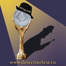 Logo of 国际侦探片电影节