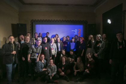 Photo of Riga International Short Film Festival 2ANNAS