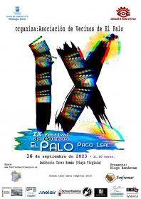 Logo of Short Festival El Palo