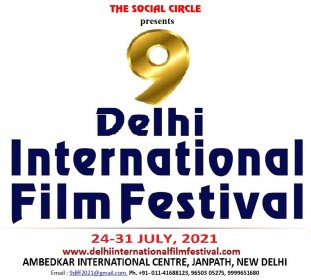 Logo of 9th Delhi International Film Festival 2021