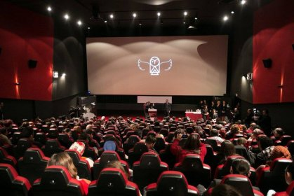 Photo of Tirana International Film Festival