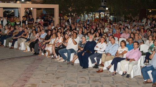 Photo of INTERNATIONAL DOCUMENTARY FESTIVAL OF IERAPETRA AWARDS