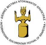 Logo of INTERNATIONAL DOCUMENTARY FESTIVAL OF IERAPETRA AWARDS