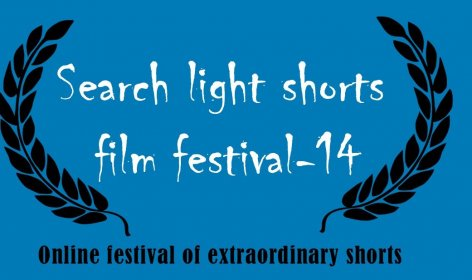 Logo of 2nd Search Light Shorts Film Festival-14