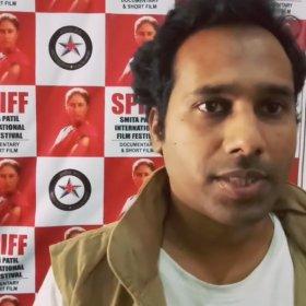 Photo of Smita Patil Documentary & Short Film Festival