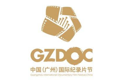 Logo of Guangzhou International Documentary Film Festival, China