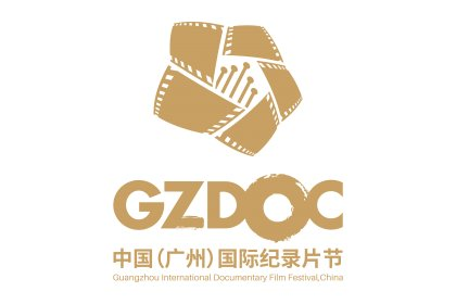 Logo of Guangzhou International Documentary Film Festival, China