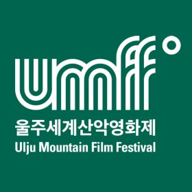 Logo of UMFF