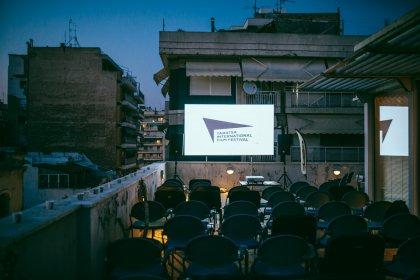 Photo of Taratsa International Film Festival