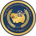 Logo of Piggy Bank International Short Film Festival