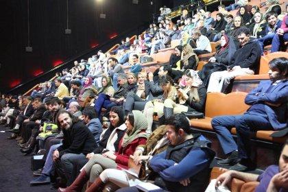Photo of WE CARE FILM FEST