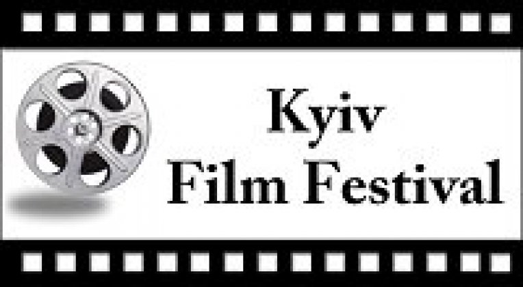 Logo of Kiev Film Festival