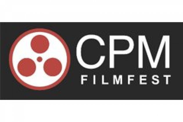 Logo of Cinema Perpetuum Mobile International Short Film Festival