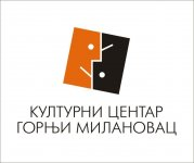 Logo of Medjunarodni Festival Kratkog Filma KRATKA FORMA