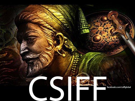 Logo of Chhatrapati Shivaji International Film Festival