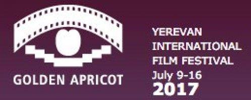 Logo of Golden Apricot, Yerevan International Film Festival