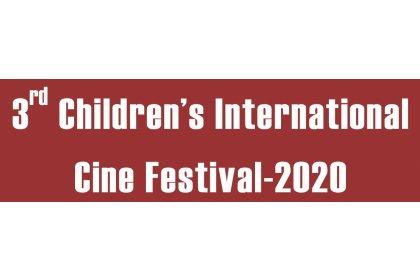 Logo of 2nd Children's International Cine Festival-2016