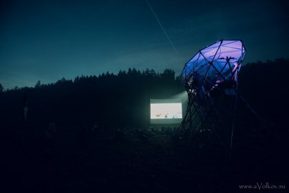 Photo of Insomnia International Animation Film Festival