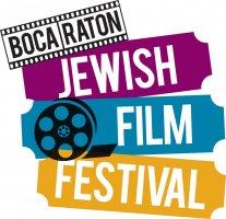 Logo of Boca Raton Jewish Film Festival