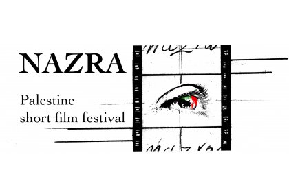 Logo of Nazra Palestine Short Film Festival