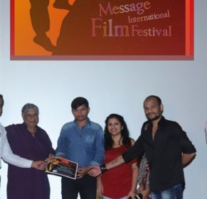 Photo of Great Message International Film Festival