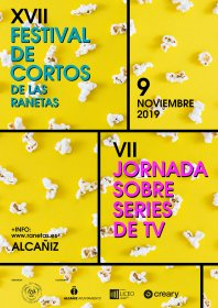 Logo of  Las Ranetas Short Film Festival