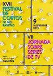Logo of Festival de cortos de Las Ranetas