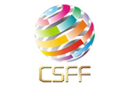 Logo of 中国国际新媒体短片节 - China International New Media Short Film Festival
