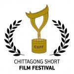 Logo of Chittagong Short Film Festival