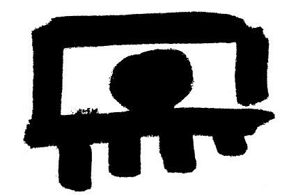 Logo of International Film Festival Zoom-Zblizenia