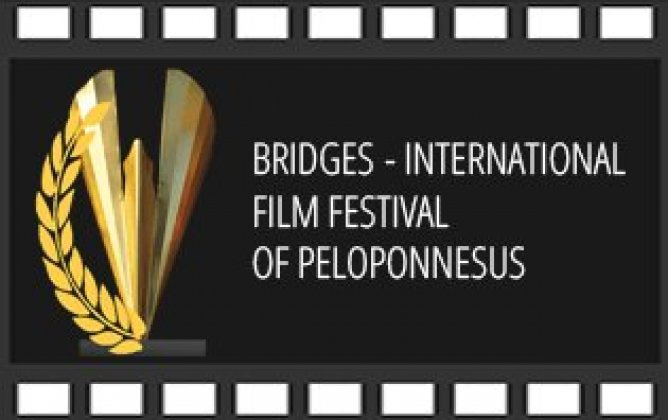 Logo of BRIDGES PELOPONNESIAN INTERNATIONAL FILM FESTIVAL