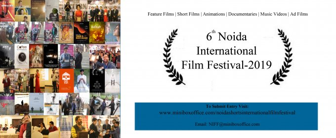 Photo of 7th Noida International Film Festival-2020, India