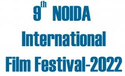 Logo of 7th Noida International Film Festival-2020, India