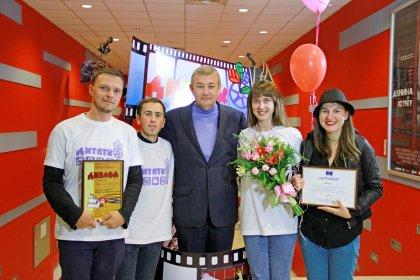 Photo of Dytiatko International Children Media Festival