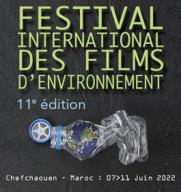 Logo of International festival of environmental films